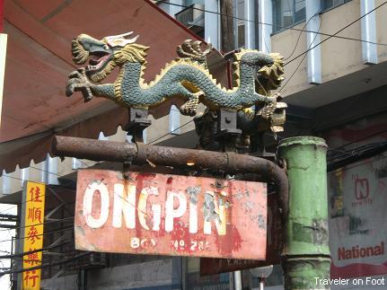 ongpin-street.jpg