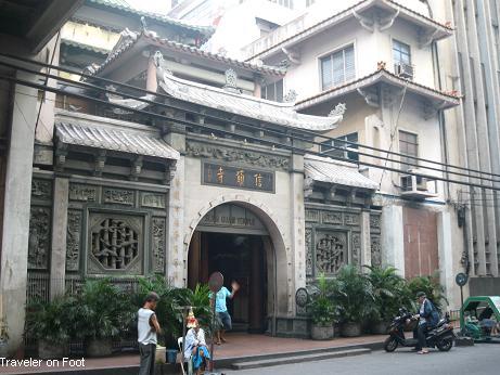 seng-guan-facade.jpg