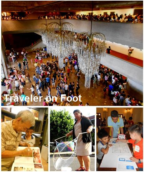 Pasinaya Festival